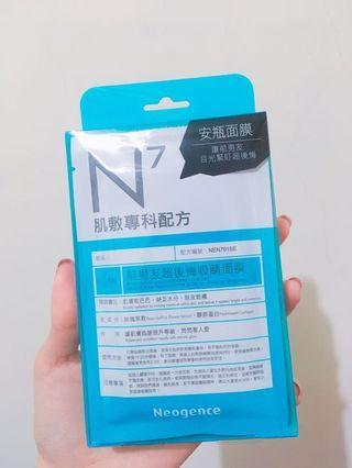 🚚 N7 吸睛面膜