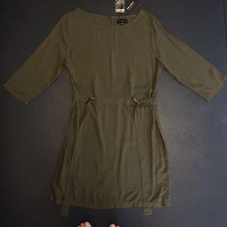 New Zalora dark green work dress