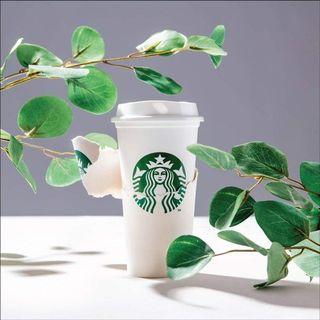 台灣 星巴克 Starbucks 熱飲 自攜杯