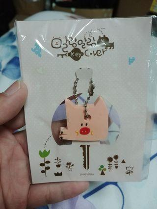 Cute Pig Key Cover