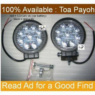 car battery or 12V/24V White Light 27W (1 pair)