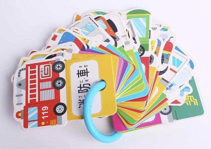 台灣球球館,套圈圈形狀圖卡 (一套四盒)