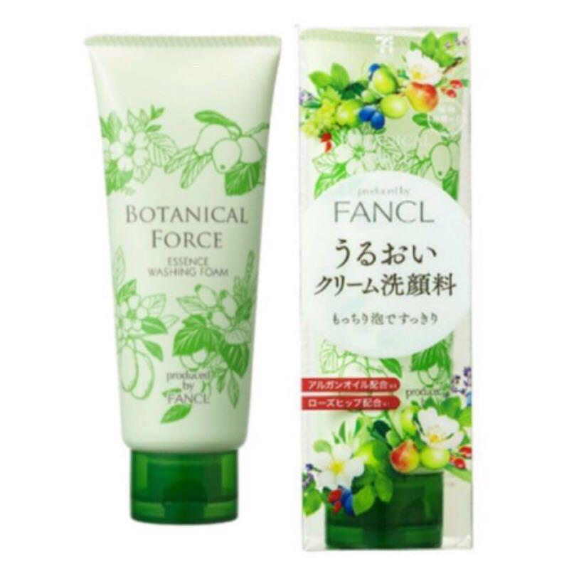 日本限定 BOTANICAL FORCE Fancl 草本洗面乳 全新改版