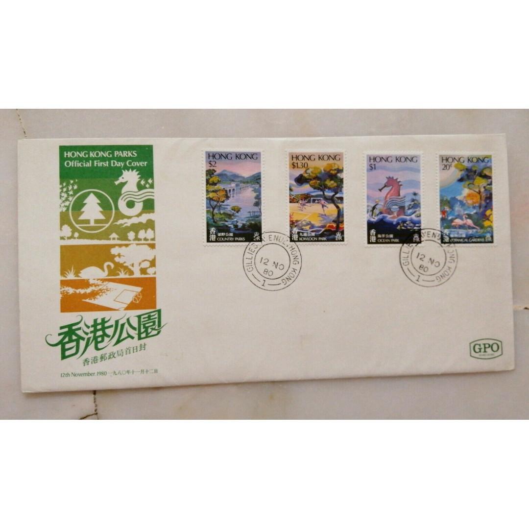 FDC Hong Kong 1980 - Hong Kong Parks