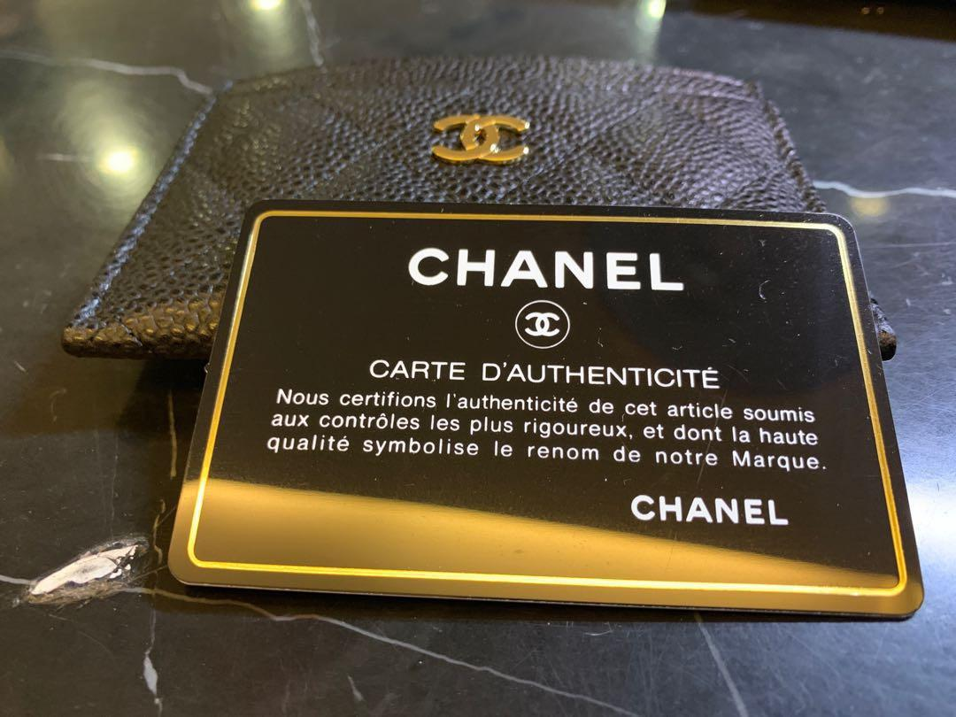 Full set 100% authentic Chanel classic card holder #EndGameYourExcess