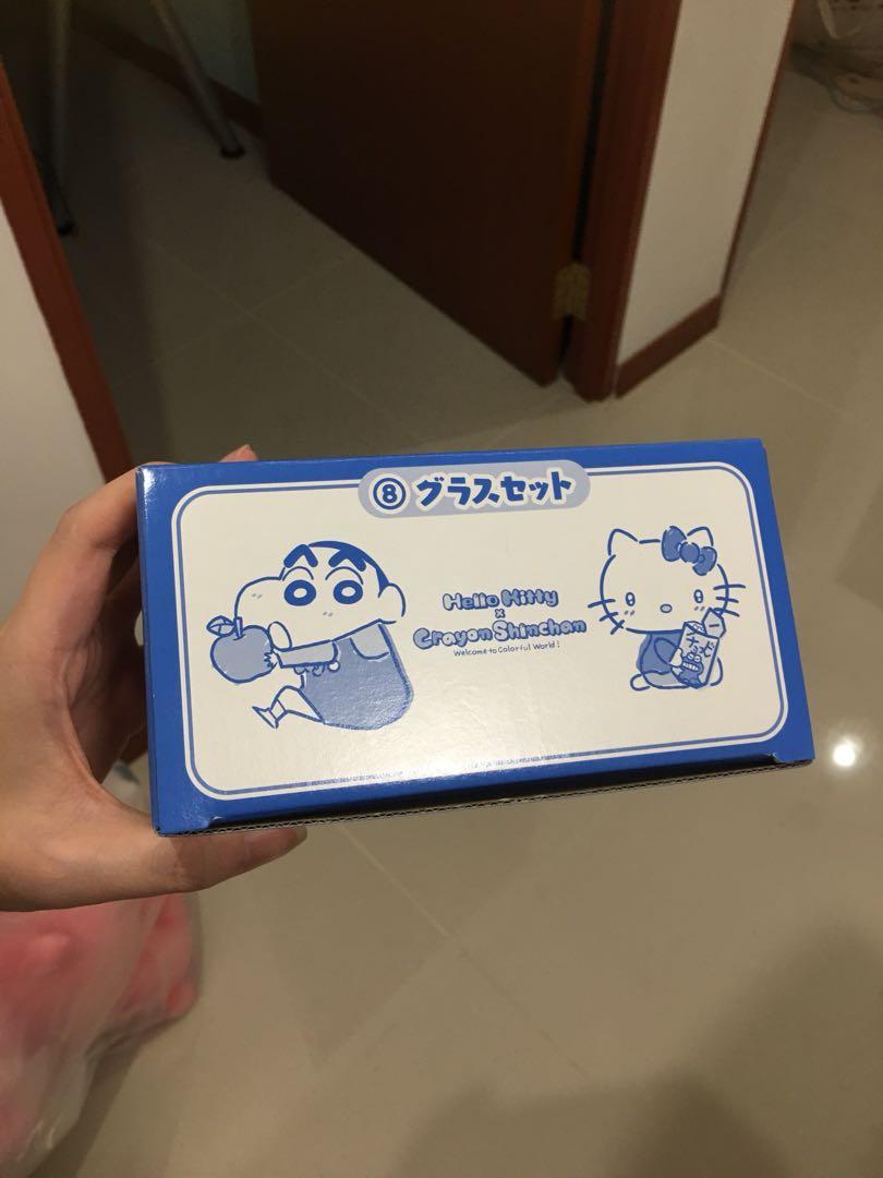 Hello Kitty x Crayon Shin Chan Kuji - Prize 8 (Glass Set)