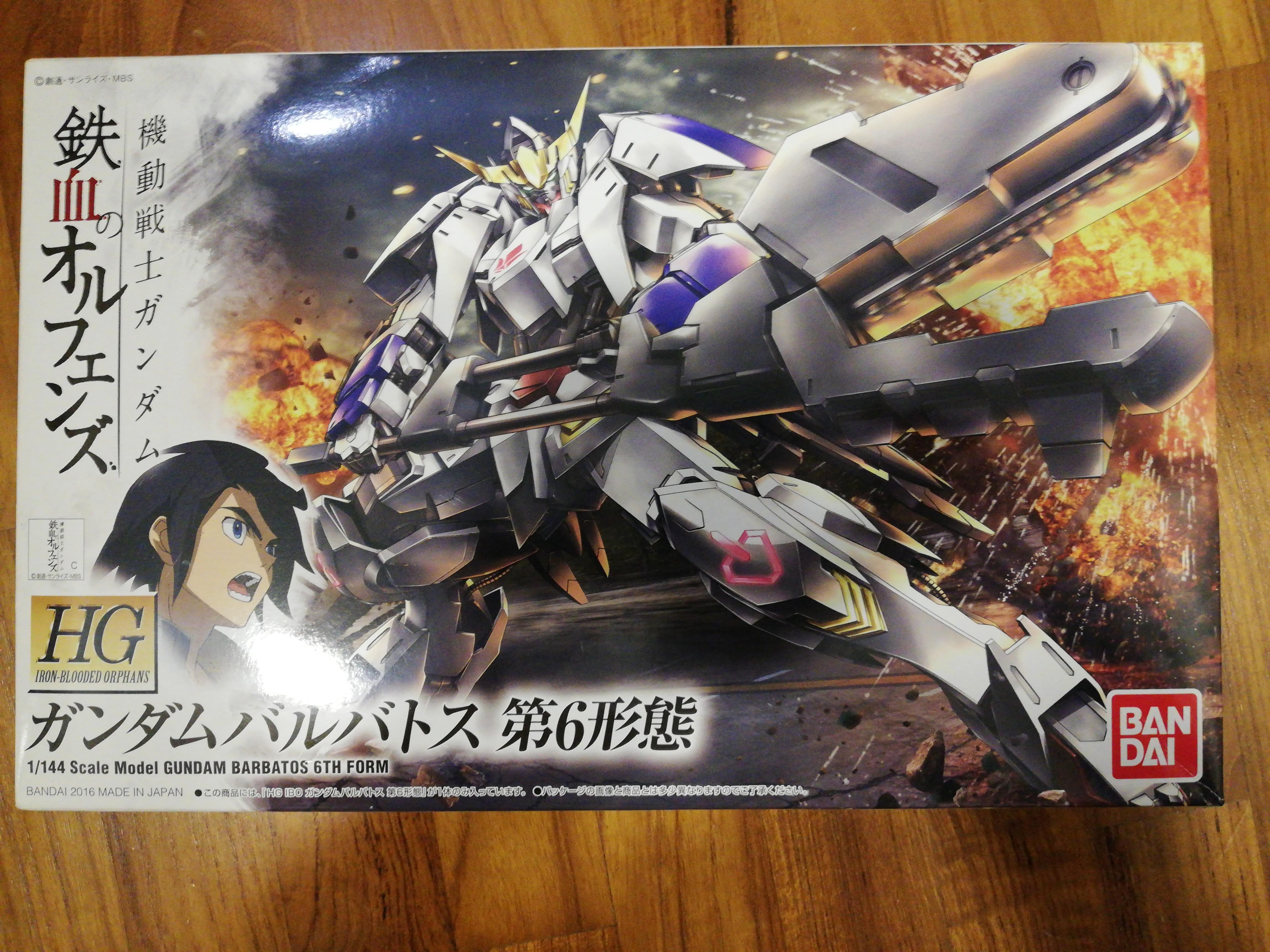 Hg Gundam Barbatos 6th Sixth Form 1 144 Toys Games Bricks Figurines On Carousell
