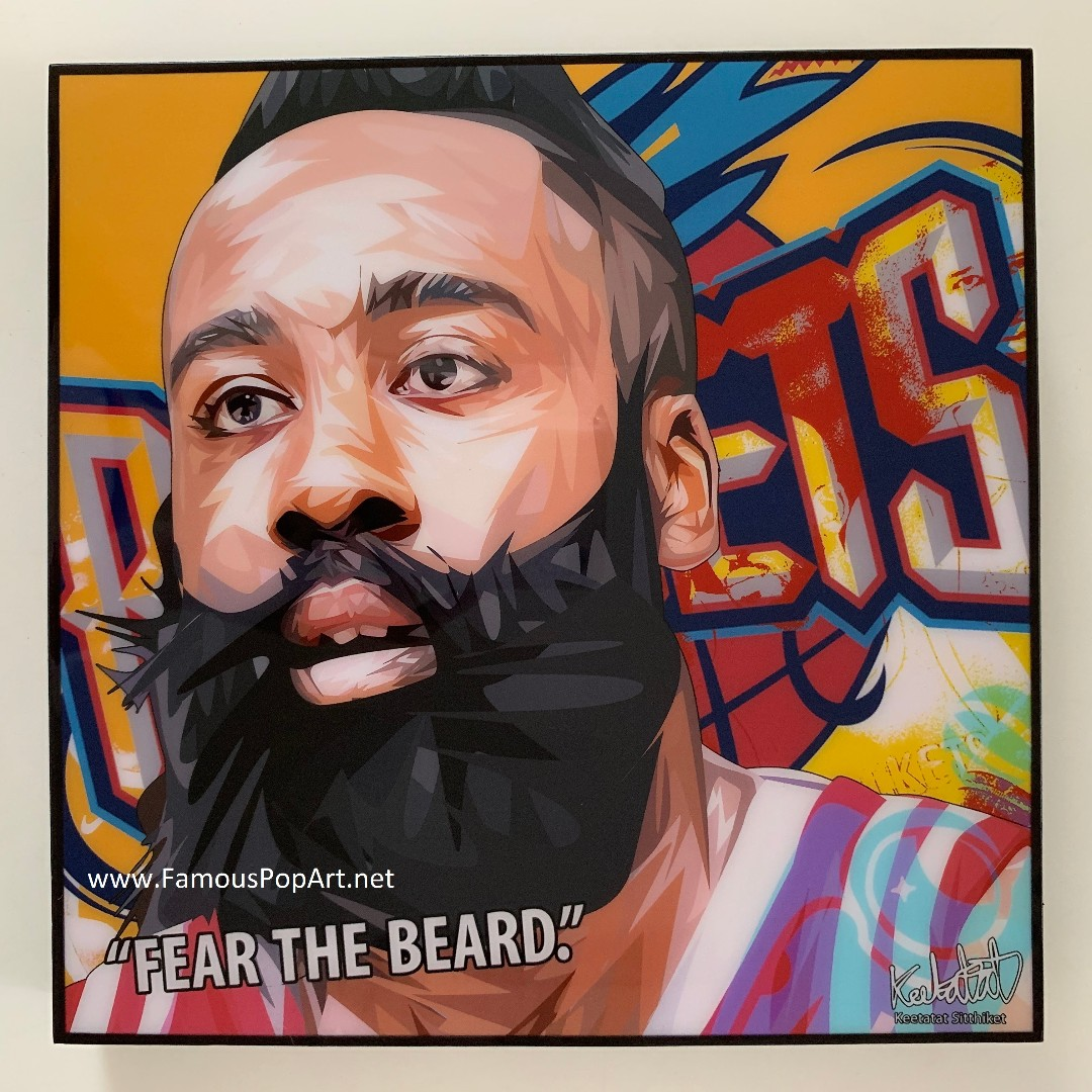 69c8cac3842 James Harden PopArt! Portrait Wall Decoration pop art
