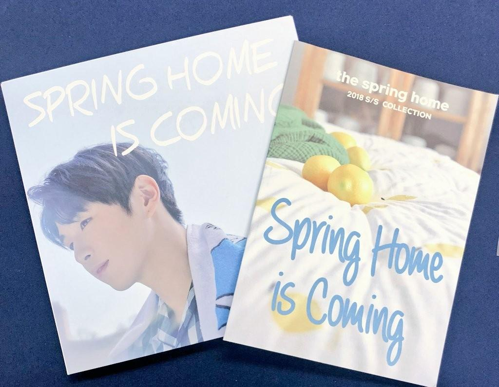Kang Daniel X The Spring Home (TSH) Look Book / Catelogue 2018 S/S Collection