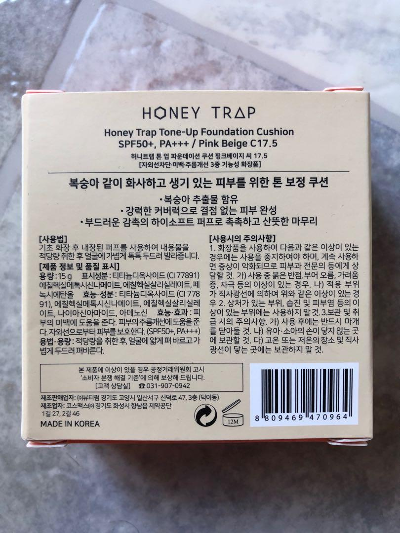 Korean Honey Trap foundation cushion SPF 50+ PA+++
