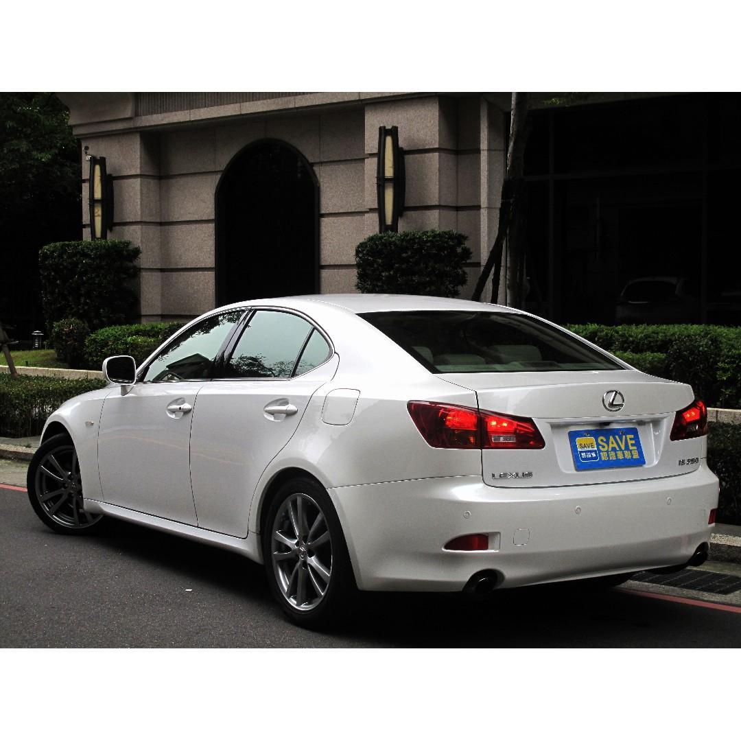 LUXUS IS250 NAVI頂級版 正一手車 僅跑5萬 原廠保資料齊全 絕對實車實價