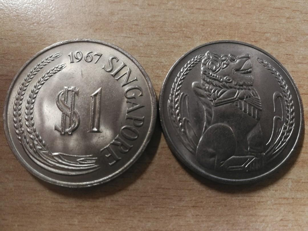 Singapore $1 coin ( For sharing )