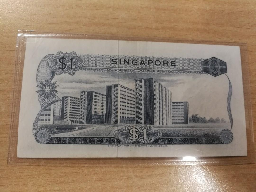 Singapore $1 Orchid Series with seal.