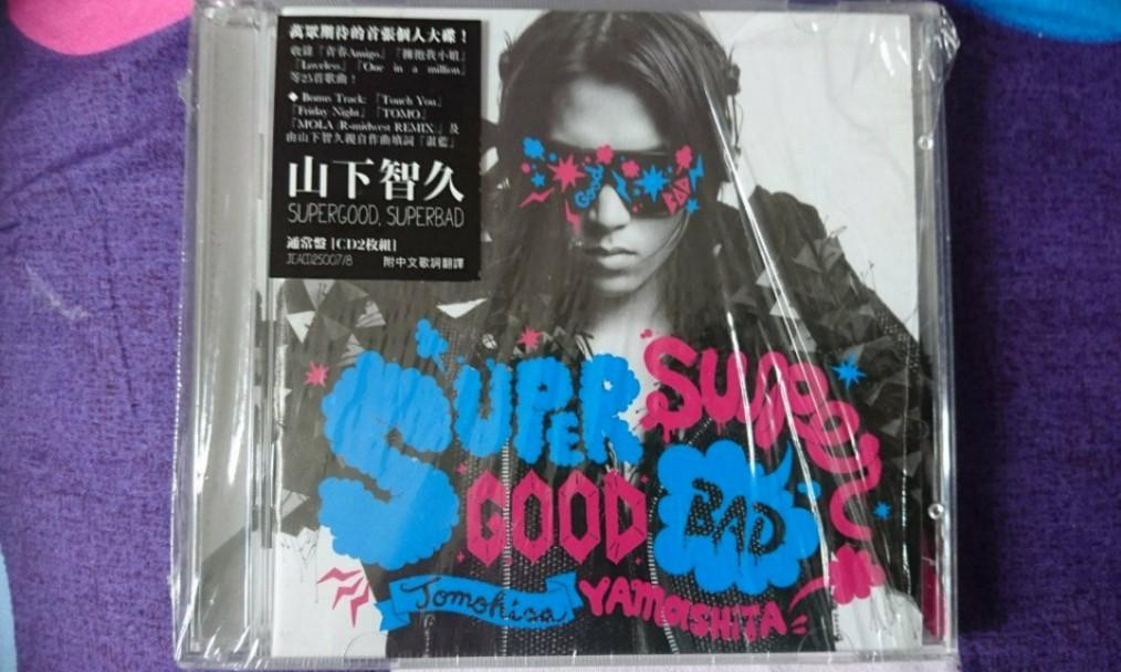 2011年 山下智久 SUPERGOOD, SUPERBAD solo album