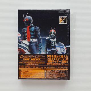 Kamen Masked Rider The Next Collector's Edition DVD Boxset #EST50