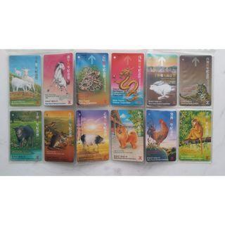地鐵第一套十二生肖紀念車票(1986-1997)公益金木盒紀念裝