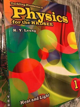 Physics 1 2011