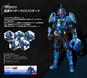SHF Grease Blizzard Knuckle 冰拳