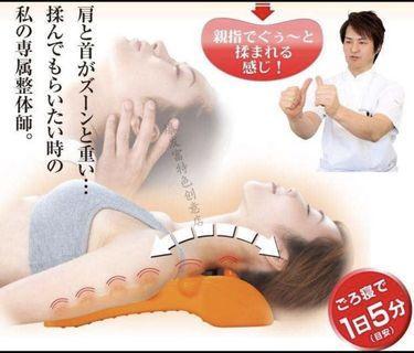 頸/脊椎舒緩架