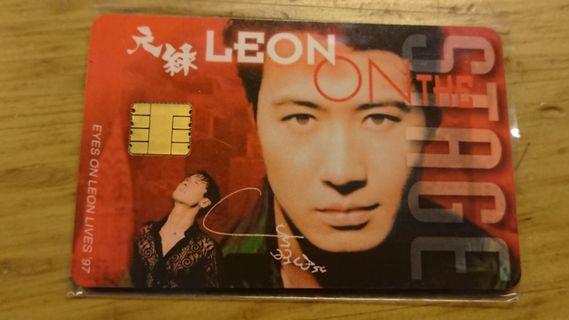 絕版 懷舊 Leon 黎明 元綠壽司增值卡