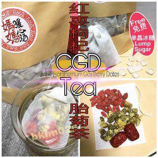 Chrysanthemum Gojiberry Dates Tea / 红枣枸杞胎菊茶