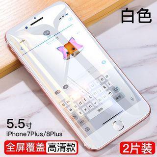 🉐️I Phone 7/8 Plus 白色手機膜兩片裝