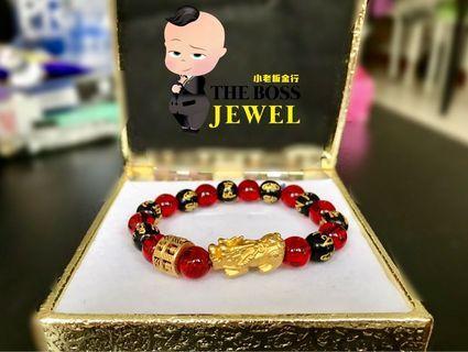 Customised 999 / 916 Gold Bracelets