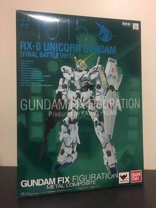 徵求gundam fix unicorn final battle