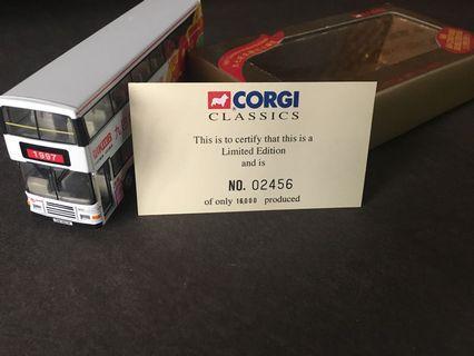 出售二手九巴1997年紀念巴士