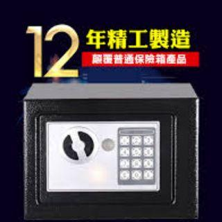 保險櫃 防盜金庫 保管箱 保密櫃 珠寶箱 收納櫃 現金