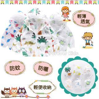 👯台灣製造🌟兒童防曬透氣風褸外套👕