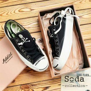 jack purcell mastermind