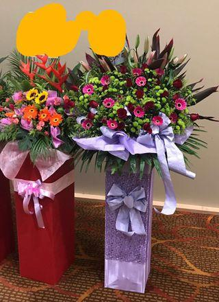 🚚 Grand Opening Flowers | Flower Stand | Congratulatory Flowers