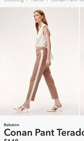 BaBaton Conan Pant in beige size-6