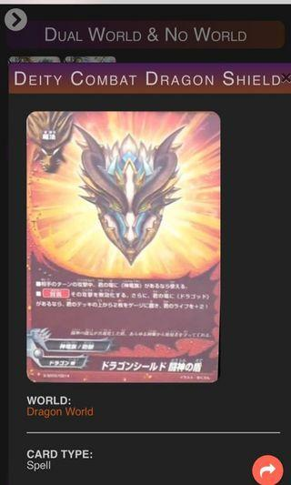🚚 Buddyfight empreal corps deck
