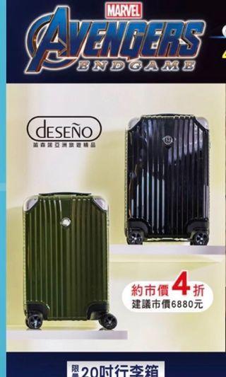 7-11復仇者聯盟限量行李箱(藍色)