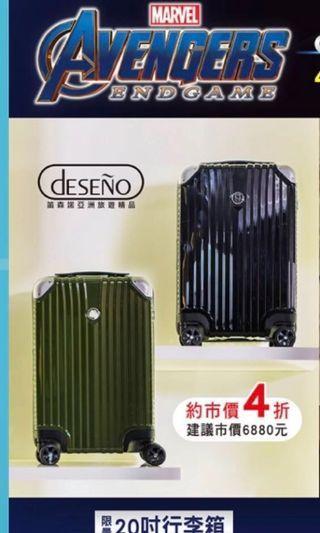 🚚 7-11限量行李箱(藍色)