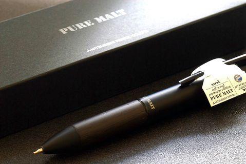 🚚 Mitsubishi Pens & Pencil - Pure Malt edition