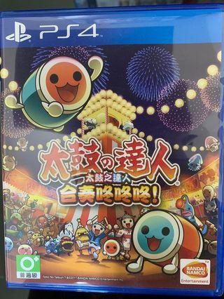 PS4 Taiko 太鼓達人