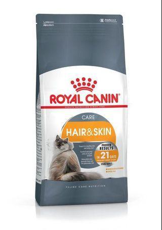 (PRE ORDER) Royal Canin Hair & Skin (NO PORK)