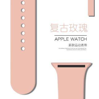 Cheap and good quality Apple Watch strap in Vintage Rose