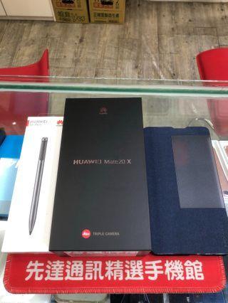 【肉包】Huawei Mate 20 X 128GB