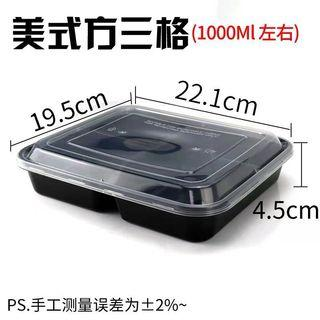 Bento / food preparation / container/ reusable