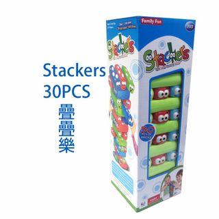 【GCT玩具嚴選】Stackers 30PCS疊疊樂 疊疊樂桌遊