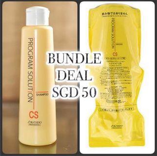 🚚 Shiseido Program Solution CS