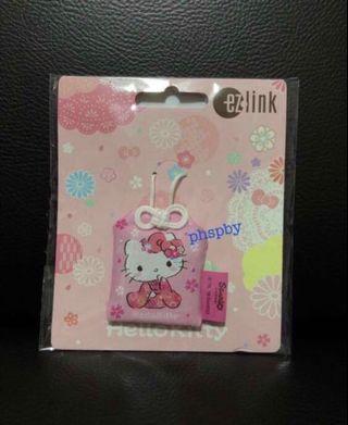 Hello Kitty Ezlink Charms New  (No Value)