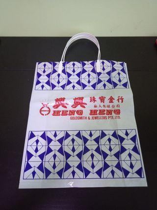 🚚 Vintage Plastic Carrier Bag