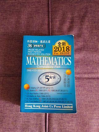 {Mathematics} 1980-2017 HKDSE PAST PAPER SOLUTIONS