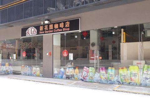 Food stall for rent at Interlocal Centre 100G Pasir Panjang