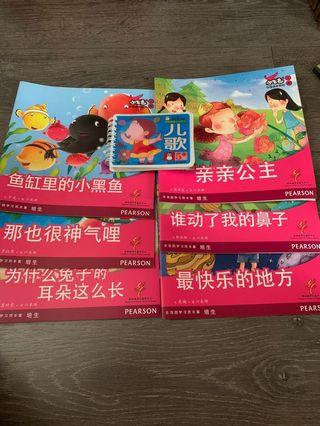 Chinese Story Books for Preschoolers